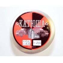 """Полнотелые пули """"Катюша"""" ,калибр-5.54 2,4 грамма"""