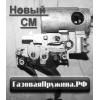 Газовая пружина AZOT для GAMO, KRAL