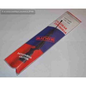 Газовая пружина AZOT для Hatsan 125/135/150/155