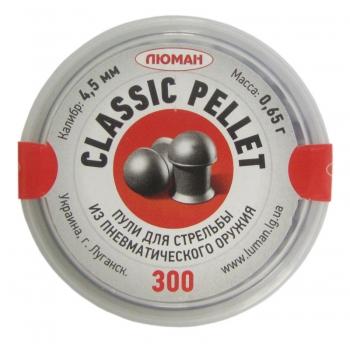 """Пули """"Люман"""" Classic Pellets, 0,65 г. по 300 шт."""